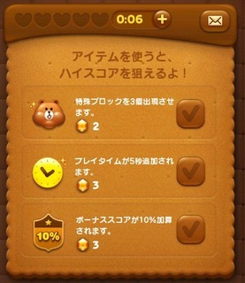 Screenshot_2012-11-26-17-41-18.jpg
