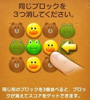 Screenshot_2012-11-26-23-46-42.jpg