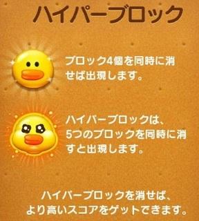 Screenshot_2012-11-26-23-46-45.jpg